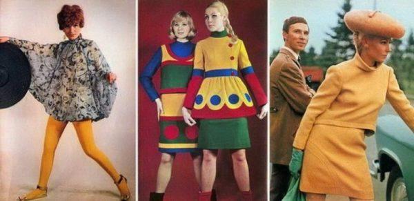 Одежда из СССР
