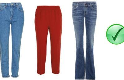 Лучшие брюки для типа фигуры