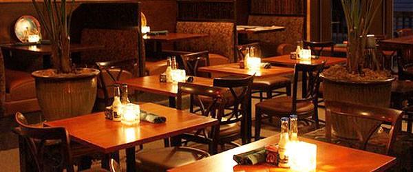ресторан Le Grill