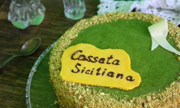 Сицилийская кассата