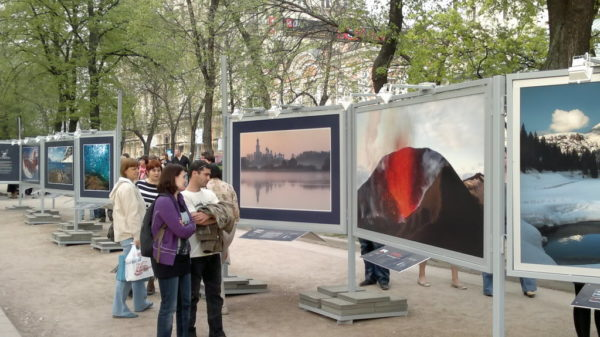«Россия - жизнь как открытие»