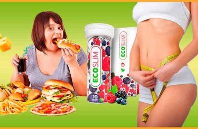 Если хотите похудеть
