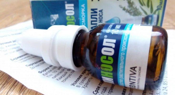 Лекарства от насморока
