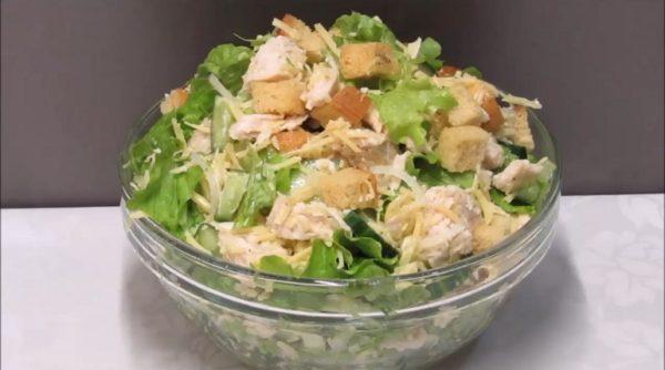 Салат хрустик