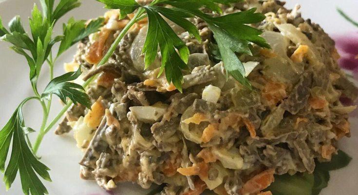 Как приготовить салат из говяжьей печени